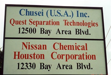 Chusei (USA) Acid Area